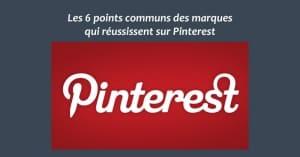 Points communs Pinterest