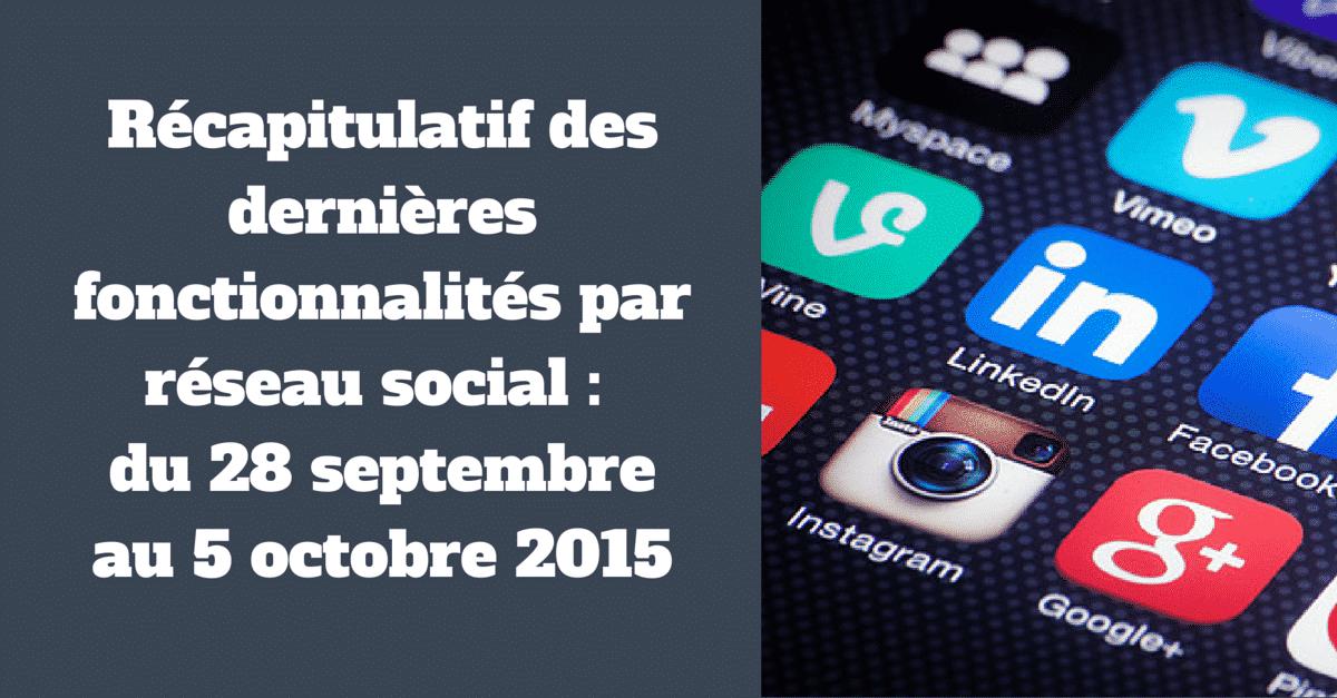 Fonctionnalites 5 octobre 2015