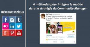 6 méthodes pour intégrer le mobile dans la stratégie du Community Manager