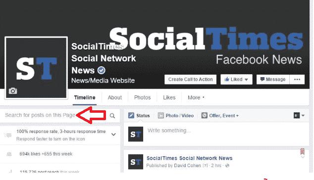 facebook-search-dans-pages-1